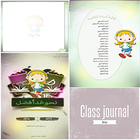 F&S_BlogCollage_16x16_Template_BC101